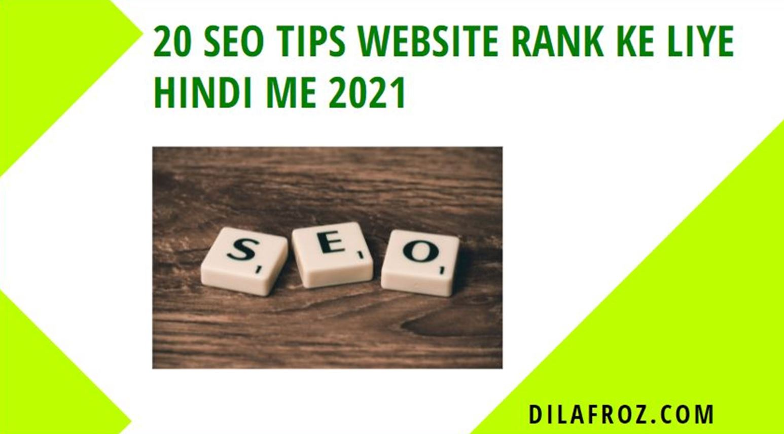 20 SEO Tips For Website Rank In Hindi 2021