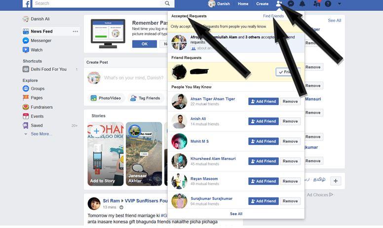 check Facebook Sent Friend Requests
