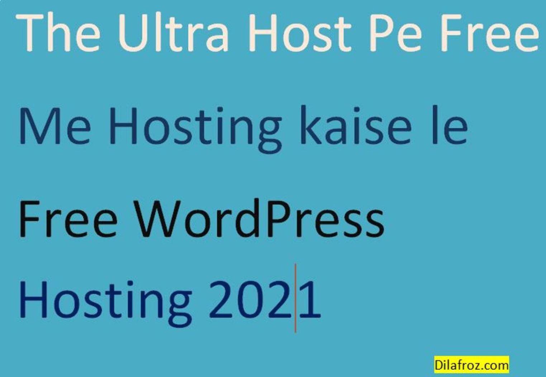TheUltraHost Pe Free Me Hosting kaise le Free WordPress Hosting 2021
