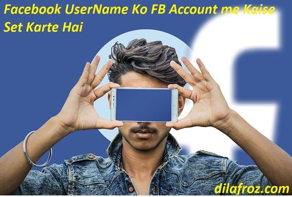 facebook account me username kaise set karte hai