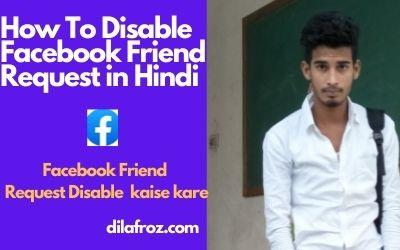 Facebook Friend Request Disable kaise karte hai puri jankari