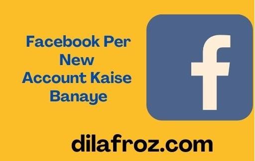 New Facebook Account kaise banate hai
